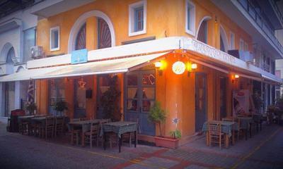 Tavernio to Ladofanaro - εικόνα 1