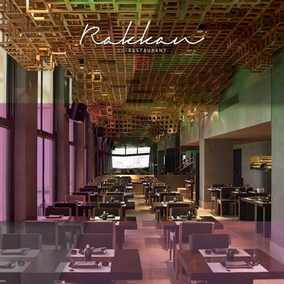 Rakkan Bar Restaurant - εικόνα 1