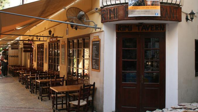 Πιάτσα Ταβέρνα - εικόνα 2