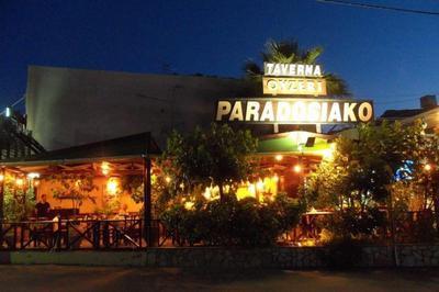 Paradosiako (Elounda) - εικόνα 2