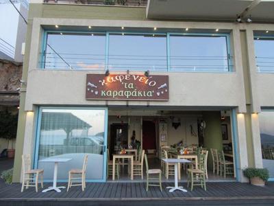 Karafakia - εικόνα 7