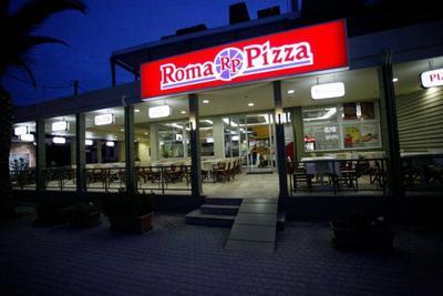 Roma Pizza - εικόνα 6
