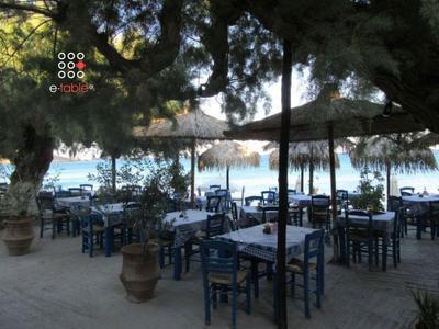 Akrogiali Taverna - εικόνα 1