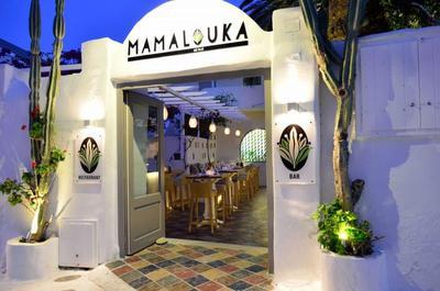 Mamalouka - εικόνα 3