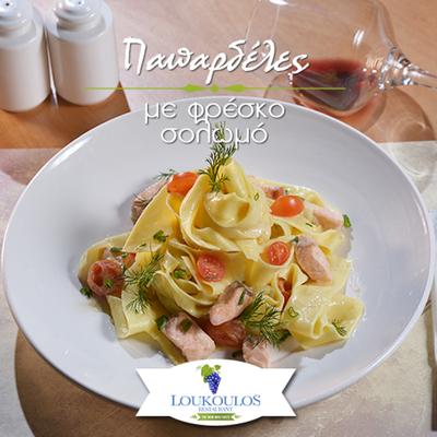 Loukoulos Bar Restaurant - εικόνα 7