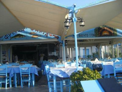 Socrates Restaurant - εικόνα 4