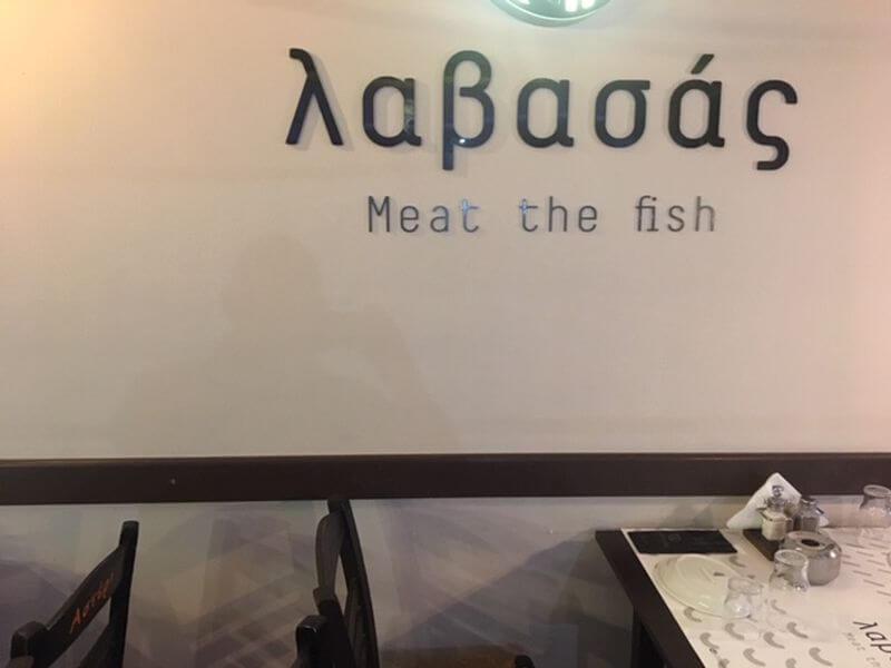 Lavasas Meat the Fish - εικόνα 3