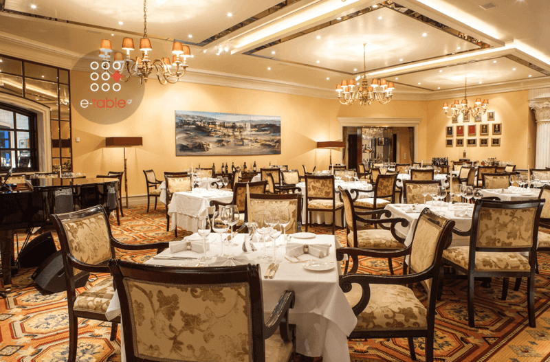 Alfredos Grand Dining - εικόνα 3