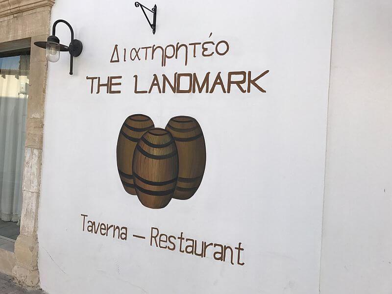 Διατηρητέο The Landmark - εικόνα 1