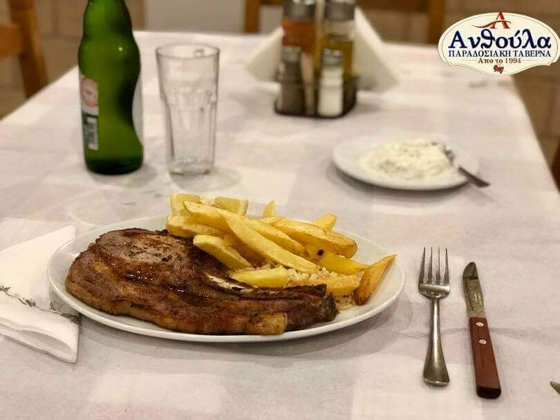 Taverna Anthoula - εικόνα 2