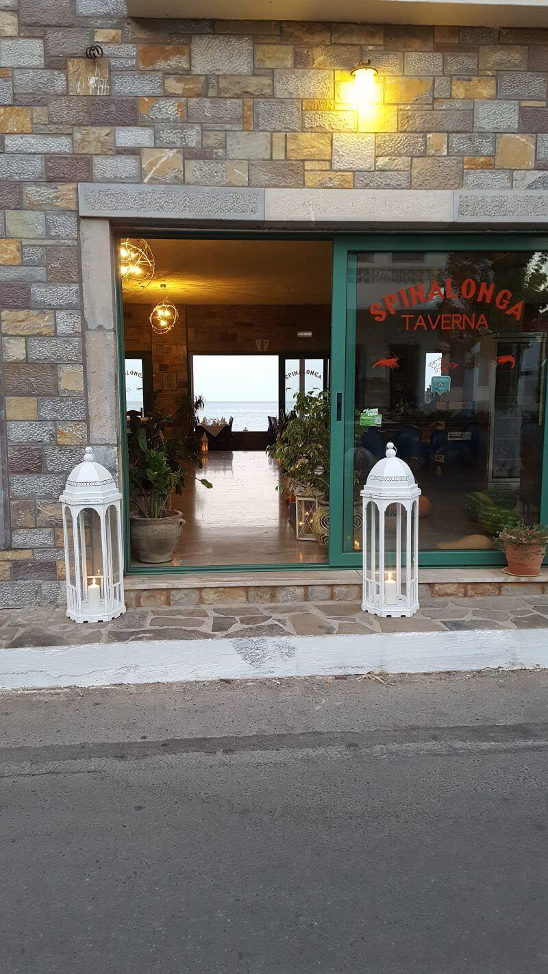 Taverna Spinalonga - εικόνα 6
