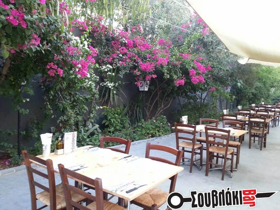 Souvlaki Bar - εικόνα 2