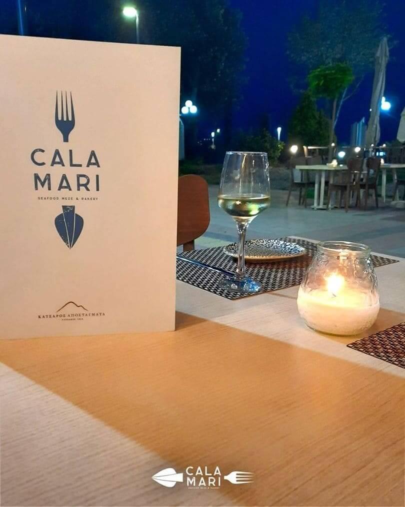 Calamari - Seafood meze & Rakery - εικόνα 2
