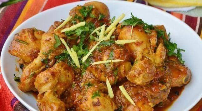 G Ginger Indian Restaurant - εικόνα 1
