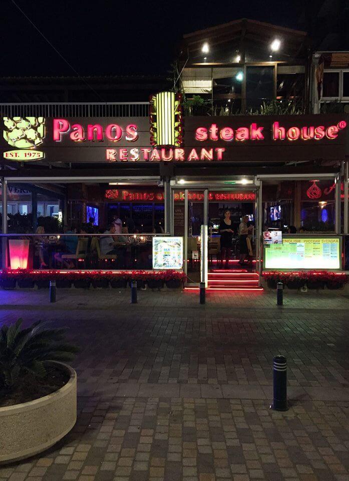 Panos Steak House - εικόνα 3