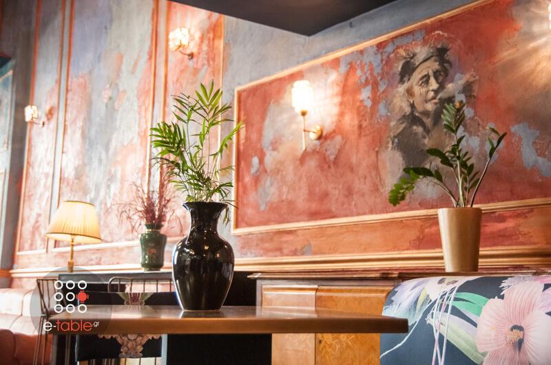 Otto Resto Bar - εικόνα 6