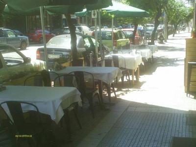 Diavasi - εικόνα 4