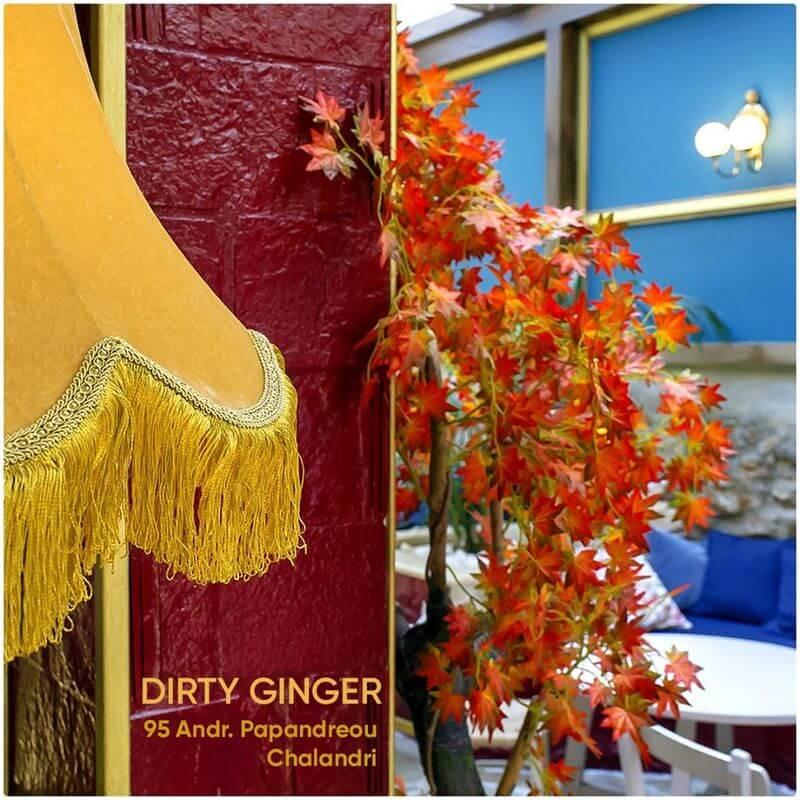 Dirty Ginger (Χαλάνδρι) - εικόνα 2