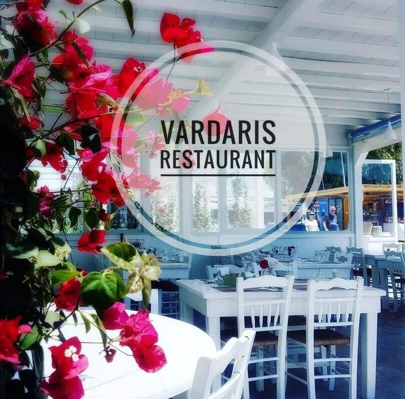 Vardaris - εικόνα 1