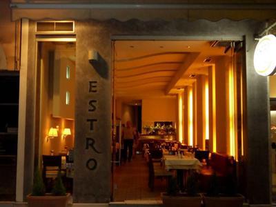 Estro - εικόνα 7