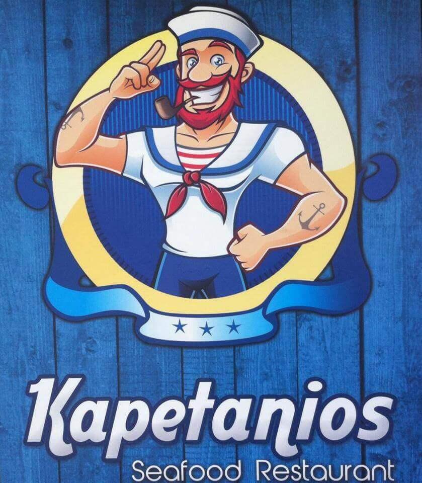 Kapetanios Seafood Restaurant - εικόνα 1