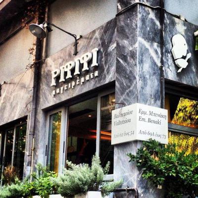 Rififi - εικόνα 7