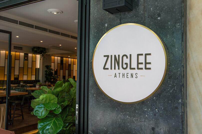 Zinglee - εικόνα 1