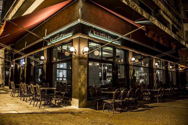 Quartier d' Athènes - εικόνα 1