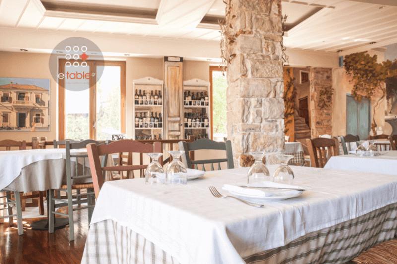 Elaia Restaurant  - εικόνα 1