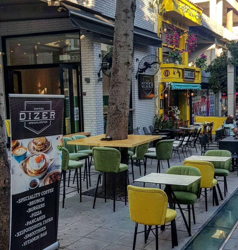 Dizer (Μαρούσι) - εικόνα 6