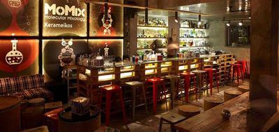 MoMix Bar (Κεραμεικός) - εικόνα 1
