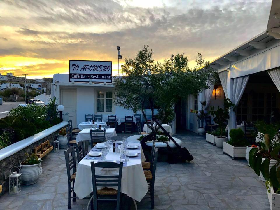 To Apomero Cafe Bar Restaurant - εικόνα 3