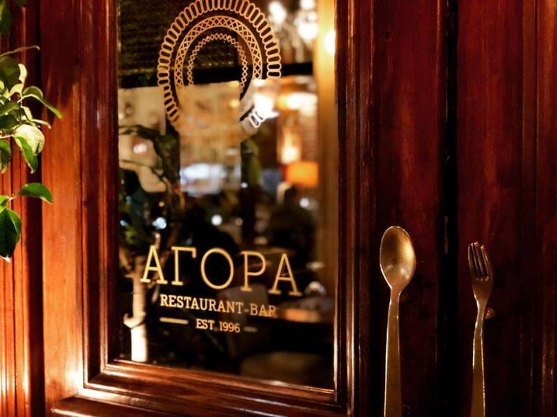 Agora Restaurant-Bar Athens - εικόνα 1