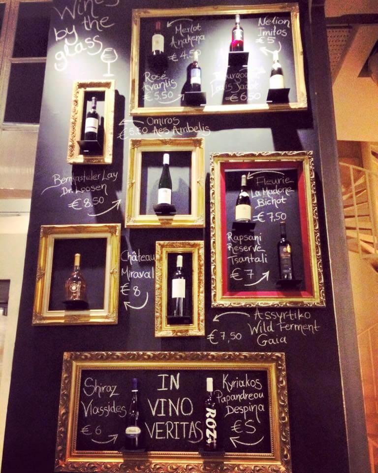 Winery Bar & Cellar (The) - εικόνα 7