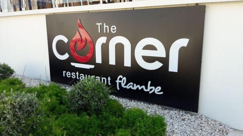 The Corner Flambe - εικόνα 1