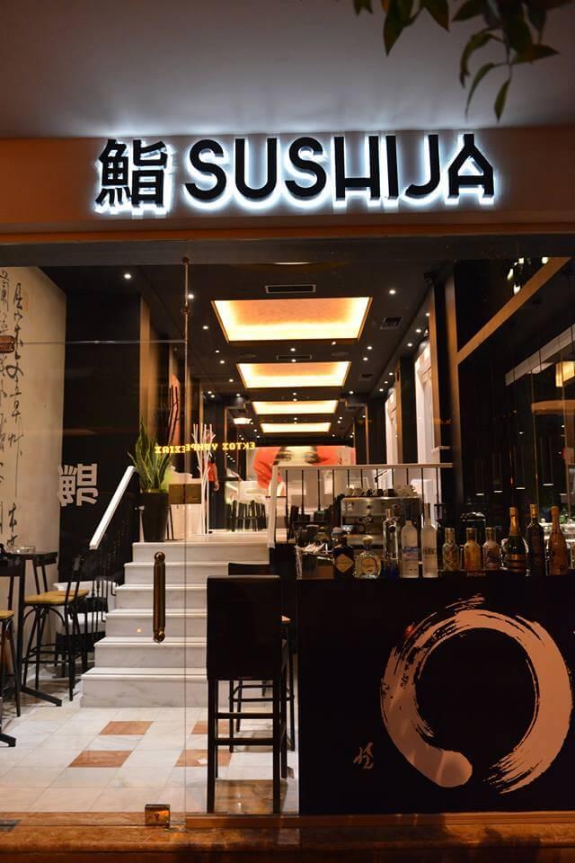 Sushija (Thessaloniki) - εικόνα 3