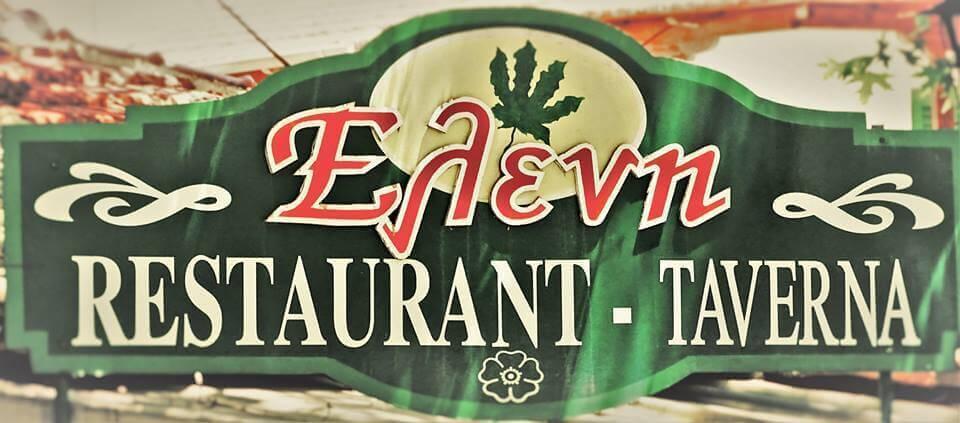 Eleni Taverna - εικόνα 1