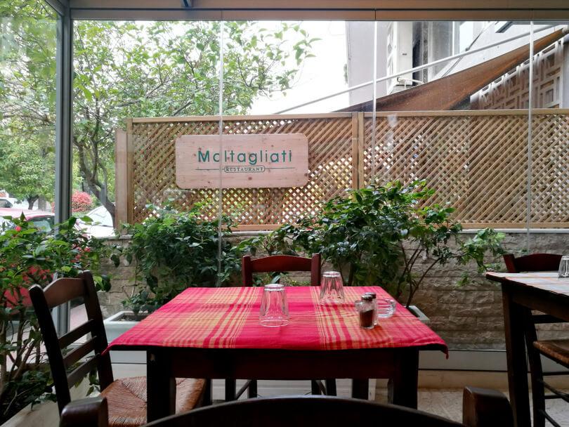 Maltagliati (Ampelokipoi) - εικόνα 2