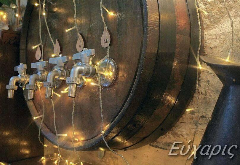 Efcharis - εικόνα 7