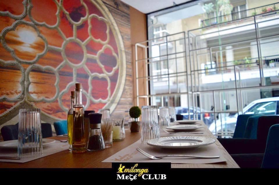 Milonga Μεζέ Club - εικόνα 1