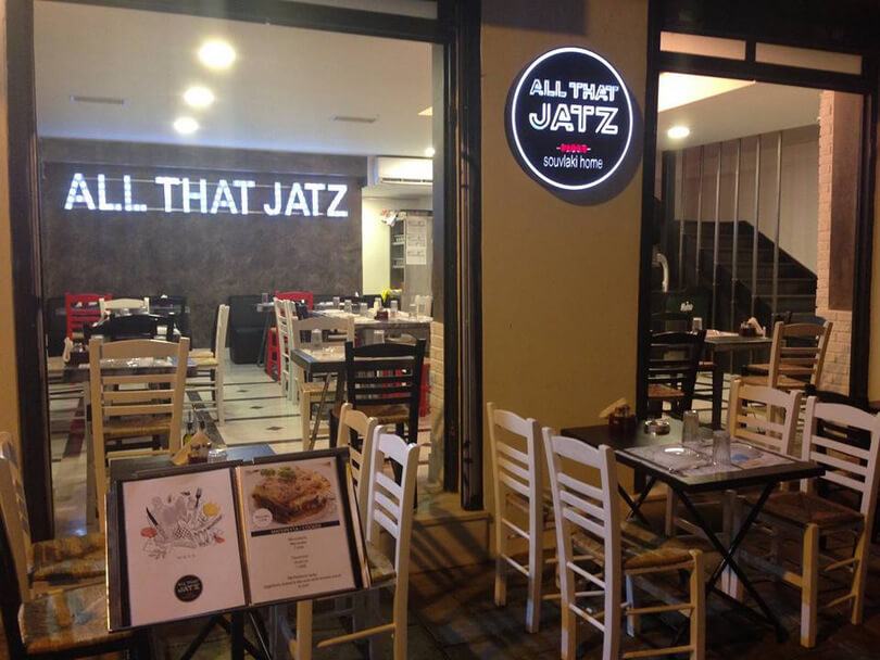 All That Jatz - εικόνα 6