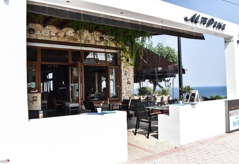 Briki Kitchen Bar - εικόνα 1