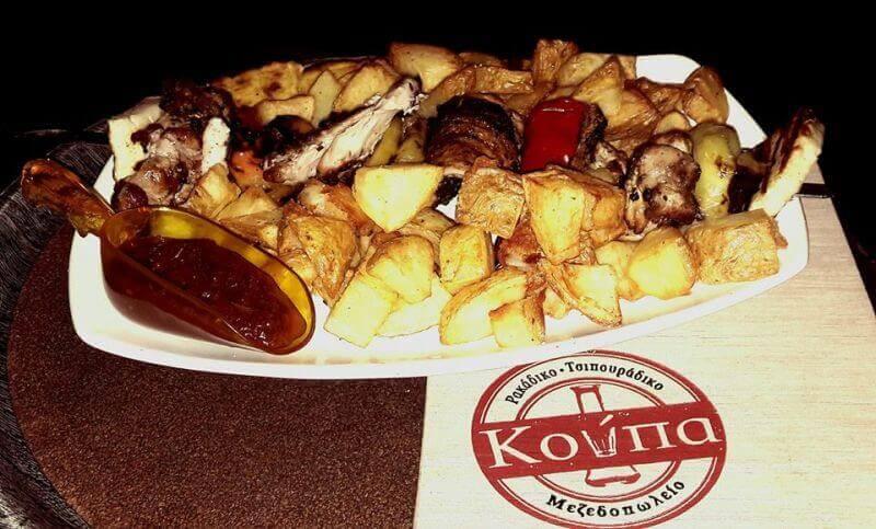 Koupa - εικόνα 3