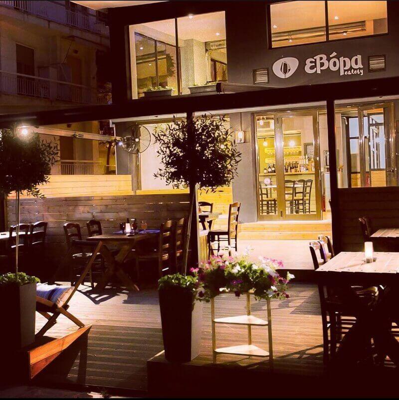 Evora eatery - εικόνα 1