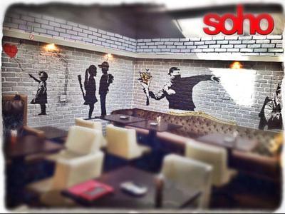 Soho - εικόνα 4
