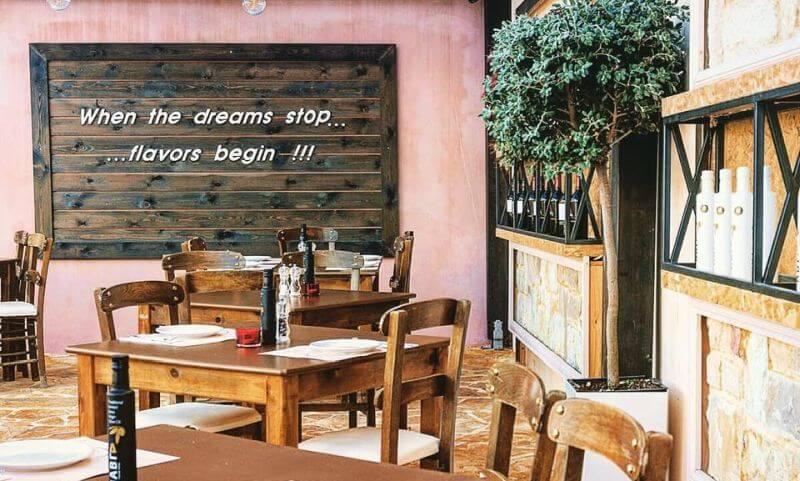 Κούπες Εστιατόριο - εικόνα 3