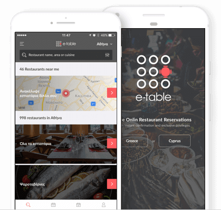 e-table app