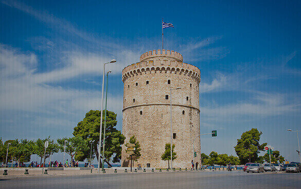 City of Thessaloniki