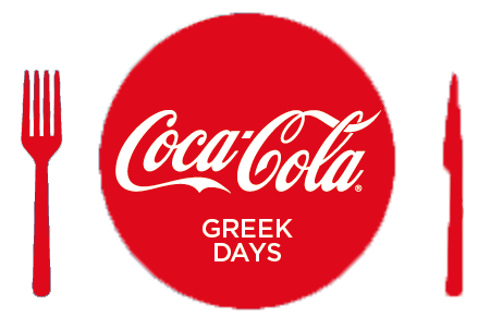 Greek Days by Coca Cola