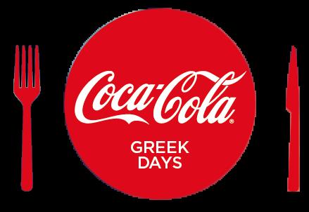 Greek Days by Coca Cola